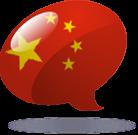 Opšti kursevi kineskog jezika