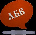 Staroslovenski