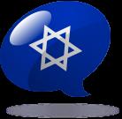 Opšti kursevi hebrejskog jezika