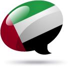 Opšti kursevi arapskog jezika