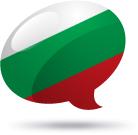 Opšti kursevi bugarskog jezika
