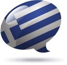 Opšti kursevi grčkog jezika